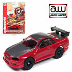 Auto World Xtraction R23 1999 Nissan Skyline GT-R Red HO Scale Slot Car