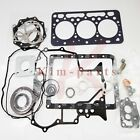 New FULL Gasket for Kubota D902 Engine KX41-3 Excavator BX25 Tractor ehicle