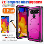 For LG V20/V30 /Plus/V40 /V60 Protective Hard Phone Case Cover + Tempered Glass
