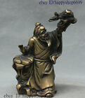China Bronze Wealth professed love of what one really fears Poeple Dragon Statue