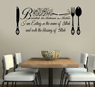 Islamic Wall Stickers Bismillah Eating Dua, Wall Art Calligraphy Decals Murals