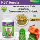 Hoodia P57 Herbal Cactus Extract Strong Weight Diet Slimming Fat Burn 30 Tab $8.99 USD on eBay