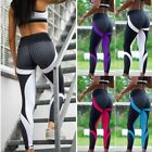 Sport Womens Honeycomb Fitness Leggings Running Yoga Gym Pants Workout Wear S-XL