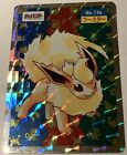 Pokemon card Japanese promo 1995 Topsun Flareon holo blue back