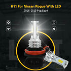 H8 H11 LED Fog Driving Light Bulb DRL 6000K For Nissan Rogue 2016-2015 With LED