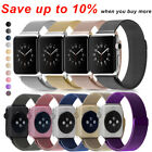 For Apple Watch Band Series 5 4 3 2 1 Magnetic Milanese Loop Stainless Steel image