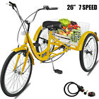 "20/24/26"" Adult Tricycle 1/7 Speed 3-Wheel Large Basket For Shopping Optional"