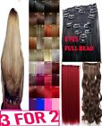 Hair Extension Clip in Hair Human Feel Plum Burgundy Ginger Pink Blue Blonde Red