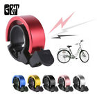 Внешний вид - Bicycle Bell Aluminum Alloy Bike Cycling Handlebar Alarm Ring Mountainbike Horn