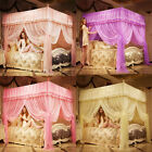 Princess 4 Corners Post Bed Canopy Curtain Mosquito Net Twin Full Queen King  image