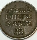 1935 Palistine Coin. One Mil