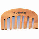 Wood Paddle Brush Wooden Hair Care Spa Massage Comb Beauty Anti-static Comb G5A8