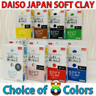 DAISO JAPAN SOFT CLAY 8 Color Lot DIY Hand Craft Butter Slime Made in JAPAN  image