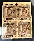 Rare bloc of 4 Iraq Stamp King Faisal II overprint - OFFICIAL On State Service