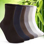 5 Pairs Winter Men's Cotton Short Bamboo Fiber Solid Socks Middle Stockings