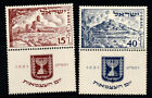 Israel 1951 Mi. 57-58 MNH 100% Independence, monuments