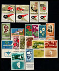Israel 1959 Mi. 172-190 MNH 80% The Mail, Flowers, Culture, Personality