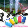 Ultra-Silent Mini USB Aquarium Fish Tank Oxygen Increasing Air Pump Energy Save
