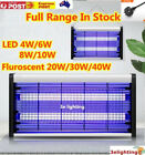Electric UV Mosquito Insect Killer Lamp Indoor Outdoor Fly Bug Zapper Trap Light