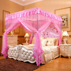 Romantic Pink 4 Corners Post Bed Canopy Curtain Netting Mosquito Net Or Frame image