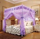 Romantic Purple 4 Corners Post Bed Canopy Curtain Netting Mosquito Net Or Frame image