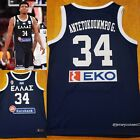 NWOT Mens Giannis Antetokounmpo Greece Basketball Jersey SMLXLXXL