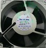 1pc new fan UT120C 100V Royal Fan 120*120*38MM freeship