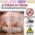 Princess 4 Corners Bed Curtain Canopy Mosquito Netting Canopies Decoration image