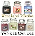 Yankee Candle MEDIUM Jar Candle 14.5 Oz ⭐ YOUR CHOICE ⭐ WHITE LABEL ⭐ NEW