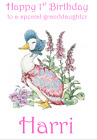 'Personalised Greetings Card Birthday Party Peter Rabbit Jemima Puddleduck 1st 2