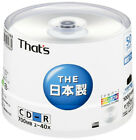Taiyo Yuden That's CD-R 700MB 50 Disks High Quality Blank Disk Madia Spindle F/S