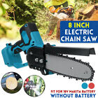 Electric Cordless Chainsaw Chain Saw Multi-function logging for Makita battery