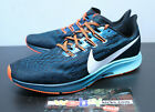 Nike Air Zoom Pegasus 36 HKNE Ekiden Sneakers Men's Size 8-13 CD4573-001 New