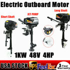 HANGKAI 4 HP 48 V Electric Outboard Trolling Motor Fishing Boat Engine 1000W US