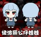 NEON GENESIS EVANGELION Ayanami Rei Anime Plush Doll Clothes Clothing Outfit