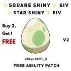 POKEMON SWORD AND SHIELD ✨SHINY✨ 6IV EGG & FREE ABILITY PATCH 🚀INSTANT D🚀