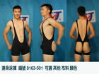 men's unikini sexy design bodysuit boxer thong swimwear