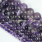 "Natural Amethyst Gemstone Round Ball Loose Beads 15.5"" 4mm,6mm,8mm,10mm"