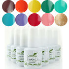 Pro 15ml Nail Art Tips Color Gel Soak Off Polish UV LED Lamp Decoration Glitter