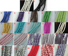 22colors-1 100pcs 8mm Glass Pearl Round Loose Beads Fit Necklace Bracelets