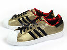 Adidas Superstar II 2 Casual 2014 Year of the Horse YOTH Metallic Gold D65601