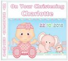 Personalised Christening Keepsake Gift ♥ Baby Girl Present ♥ Nursery Rhymes CD
