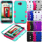 For LG Optimus L70 MS323 Exceed 2 Heavy Duty Tuff Hybrid Rubber Hard Case Cover
