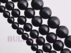 4~12mm Natural Shiny Round Loose Gemstone Spacer Beads Obsidian Stone Black New