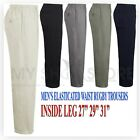 MENS RUGBY TROUSERS FULL ELASTICATED WAIST CASUAL SMART POCKET PANTS BIG PLUS