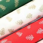 Christmas Fabric 100% Cotton Red, Green or Cream with Gold or Silver Xmas Trees