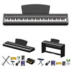 Chase P-40 Digital Piano Portable Electric Keyboard Fully Weighted Hammer Action
