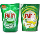 ALL IN 1 FAIRY DISHWASHER TABLETS CLEANING SHINE KITCHEN FOOD GRIME 26 PACK