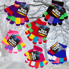 KIDS CHILDRENS GIRLS INSULATED THERMAL WARM WINTER FUN SNOWFLAKE RAINBOW GLOVES