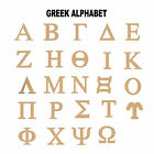 4'  Greek Wooden Letters Unfinished MDF Wood Greek Font USA MADE Variety Sizes